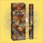 HEM Cigarettafüst mentesítő indiai füstölő /HEM Antitabac/