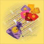Malatartó/Ékszertartó selyem zsák hímzett mintával/barna