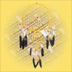 Álomfogó (álomőrző) sárga 32cm