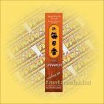 Cinnamon (Fahéj) Morning Star Japán füstölő