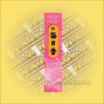 Lotus (Lótusz) Morning Star Japán füstölő