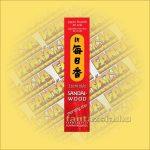 Sandalwood (Szantálfa) Morning Star Japán füstölő