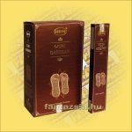 HEM Bölcs Tanító Maszala Füstölő /HEM Devotional Series-Guru Darshan